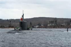 美海軍15年內將建32艘最新AI攻擊核潛艦