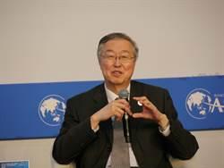 周小川:WTO改革分歧多 先建區域自貿圈