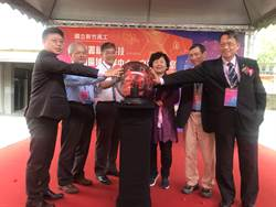 發展新興科技與自造實驗室 新竹高工揭牌