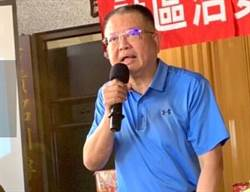 虛增電話門號?陳杰籲國民黨彰化初選提防作弊