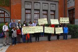 竹市兒童醫院變更容積率又不動工 居民抗議