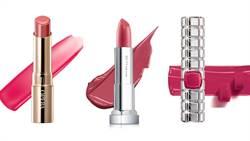 這幾款開架冠軍玫瑰色唇膏,有了它們很難移情別戀