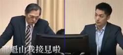 影》陳明通見中聯辦官員未公開 蔣萬安:有嘴說別人