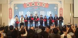 旺旺傳媒  世界第一華文專業媒體平台