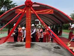 少子化仍設公立幼兒園 台中文66幼兒園動土