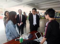 培養業界人才 龍華科大設產業教學工廠