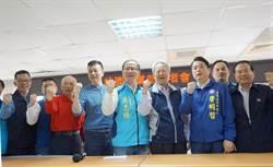 吳志揚宣布改參選第二選區