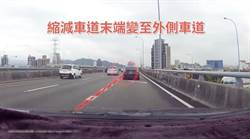 上國道不愛打方向燈    去年開逾35000張紅單