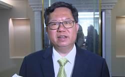 鄭文燦:初選過程要尋找共識 讓大選順利