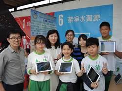 加強雙語及國際教育 教育局、學術交流基金會簽MOU