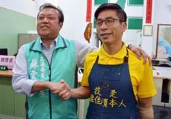 蘇震清退出綠營立委初選  強調團結從我開始