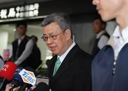 陳建仁「明年階段任務完成」 蔡英文感謝他為團結做的決定
