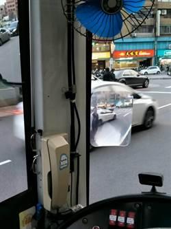 公車A柱盲區 桃市加裝凸透鏡改善