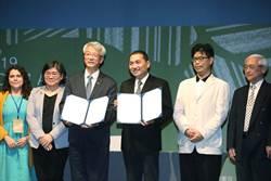 新北攜手IFOAM Asia 共推亞洲有機行銷智能中心