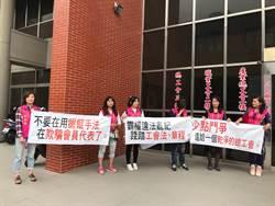竹縣總工會開會不平靜 團體拉布條抗議