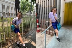 泰國學生妹甜到讓人戀愛!網見制服卻全驚呆