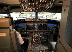 衣航737空難調查初步結論:防失速功能錯誤啟動