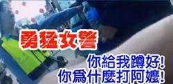 影》南市女警英勇逮人 警局長黃宗仁PO影片民眾叫好