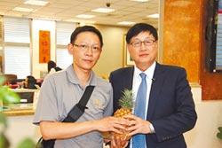 兆豐銀挺農民 買上萬公斤鳳梨