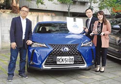 LEXUS UX 獲U-Car豪華品牌休旅風雲車獎