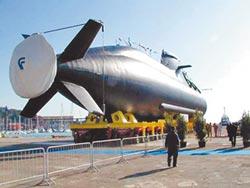 最高機密等級專案報告 盼20年 國造潛艦可望2024下水