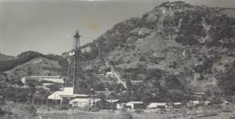 亞洲第一口油井在這!活化苗栗磺坑遺跡拚觀光