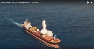 美媒:陸商船貨櫃箱裝導彈 可潛伏美港口內