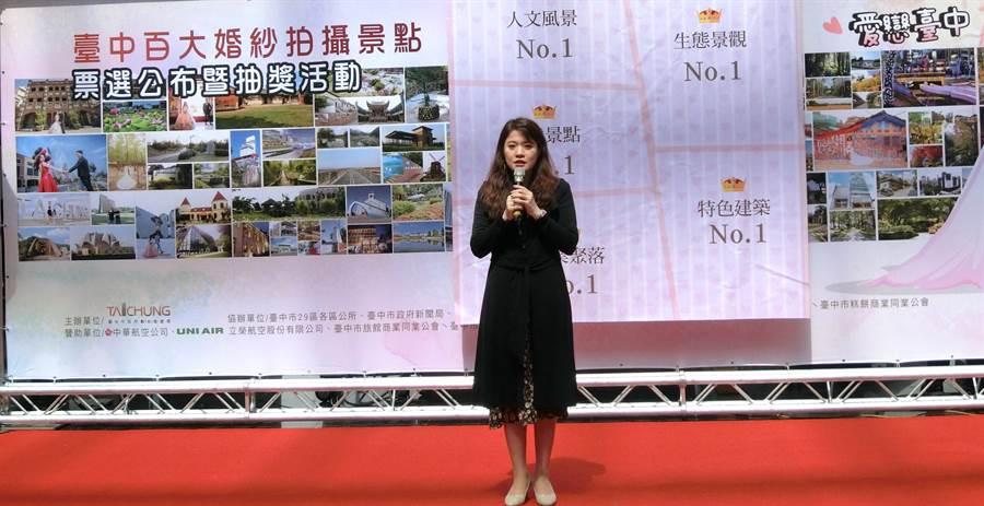 台中市觀旅局長林筱淇推動百大婚紗拍攝景點票選,吸引國內外新人到台中拍攝婚紗,也歡迎情侶、網美一起來體驗,發展幸福產業鏈。(盧金足攝)