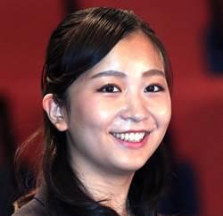 日「最美公主」佳子大學畢業 理想男友條件曝光