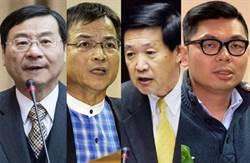 吴敦义今委派4立委拜会韩国瑜  引发关注