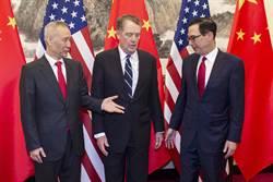 中美貿易談判新進展 傳已逐字審協議文本