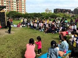 一起來野餐 竹縣托育資源中心慶兒童節