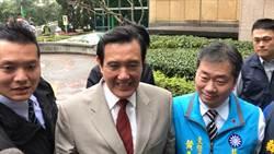 民進黨轟韓國瑜賣台 馬英九:哪這麼容易賣
