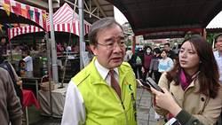 芭樂價跌 農糧署諷韓國瑜簽MOU卻幫不上忙