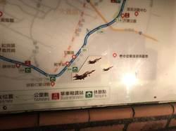 潭雅神綠園道導覽圖誤植他國戰機 中市府已更正