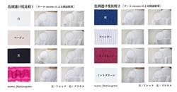 網友實測白衣配什麼內衣最透色?這顏色竟最明顯