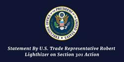 美貿易障礙報告再點美豬牛、藥價   經濟部:續溝通
