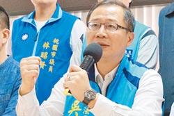 喬好了 吳志揚轉戰第二選區