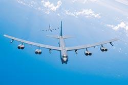 CP值最高 陸轟-6K可望持久存在