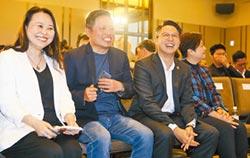華文專業媒體平台 旺旺傳媒成立