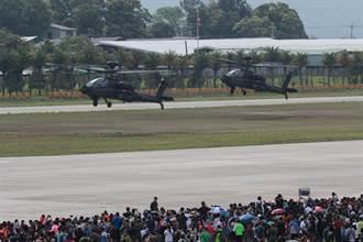 陸軍龍翔營區開放 吸引逾6萬人入營參與