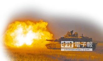 台買坦克 美助核廢料再製髒彈?