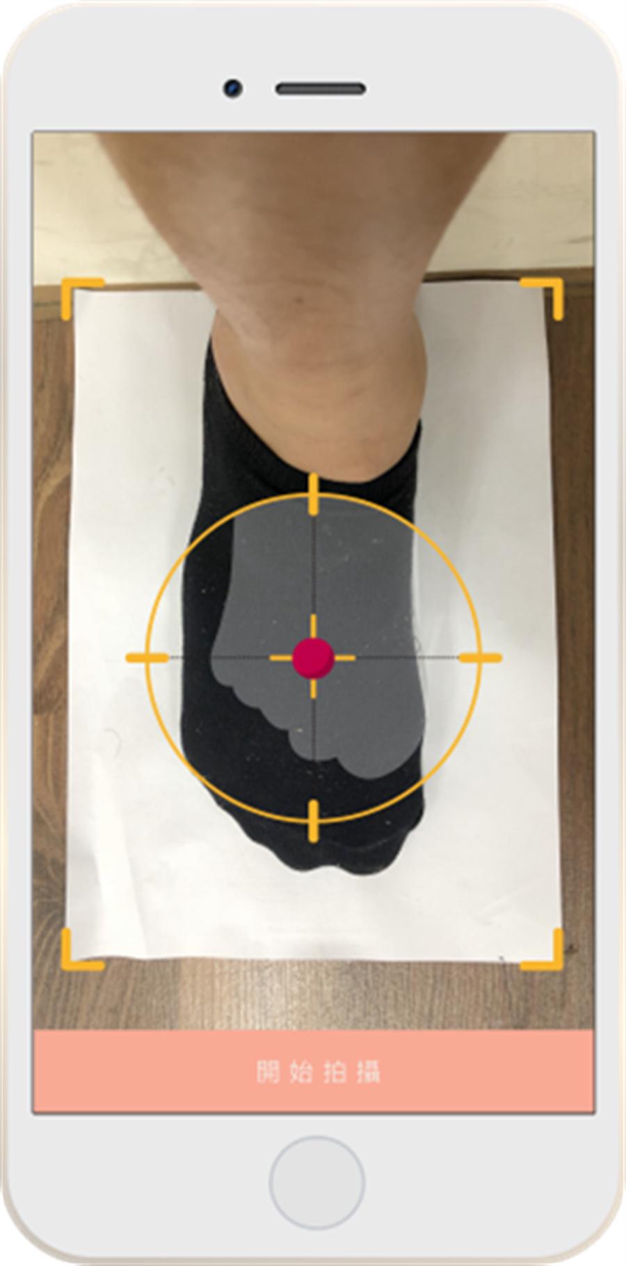 雲林科技大學工業工程與管理系師生研發「履適步爽」Foot-Fitting系統,使用者只用手機需拍幾張足部影像上傳到系統,即可獲得最適穿鞋碼及版型。(中華創新發明學會提供)
