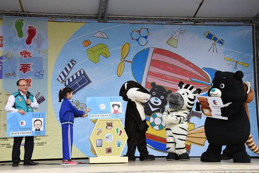 下周就是兒童節,台北市教育局今在動物園舉辦「兒童月」開幕活動,49所學校、3社教場館一起擺攤,讓親子憑著數位學生證闖關。(北市教育局提供)