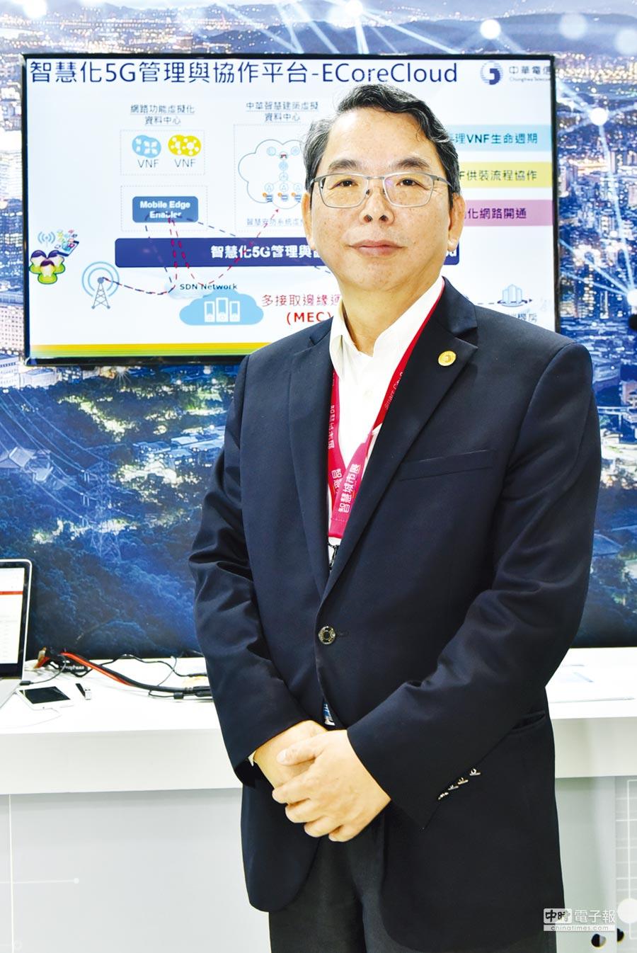 中華電信執行副總經理林國豐。圖/本報資料照片