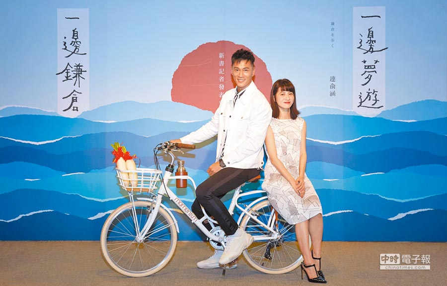 連俞涵(右)出書,鍾承翰昨特地到場站台。