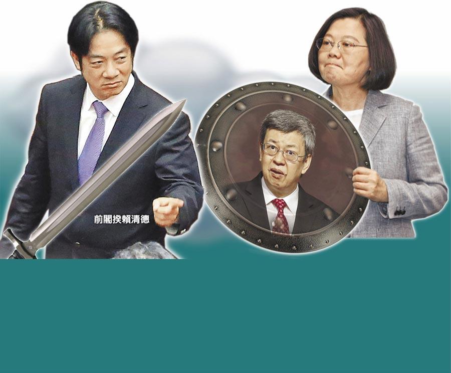前閣揆賴清德(左)副總統陳建仁(中)總統蔡英文(右)影像合成:美術中心