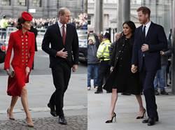 高高在上!梅根 凱特-英王室女成員的高跟密碼