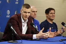 NBA》深陷性侵害案 波爾金吉斯將反告對方敲詐
