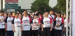 馬拉松健康快樂跑 215名員警一起跑